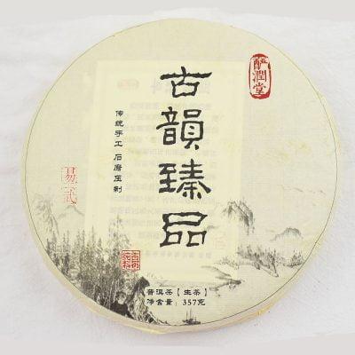 2010 Yiwu Ancient Tea Tree Pu'erh Raw Tea Cake 357g