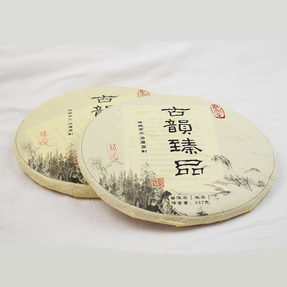 2010 Yiwu Ancient Tea Tree Pu'erh Raw Tea Cake 357g