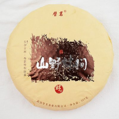 2018 Blang Wild Forest Pu'erh Raw Tea Cake 357g