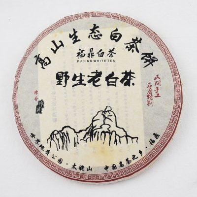 2009年福鼎太姥山貢眉老白茶 350克 (茶餅)