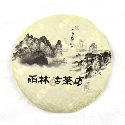 2016 YULIN Yili Ancient Tea Tree Pu-erh Raw Tea Cake 357g