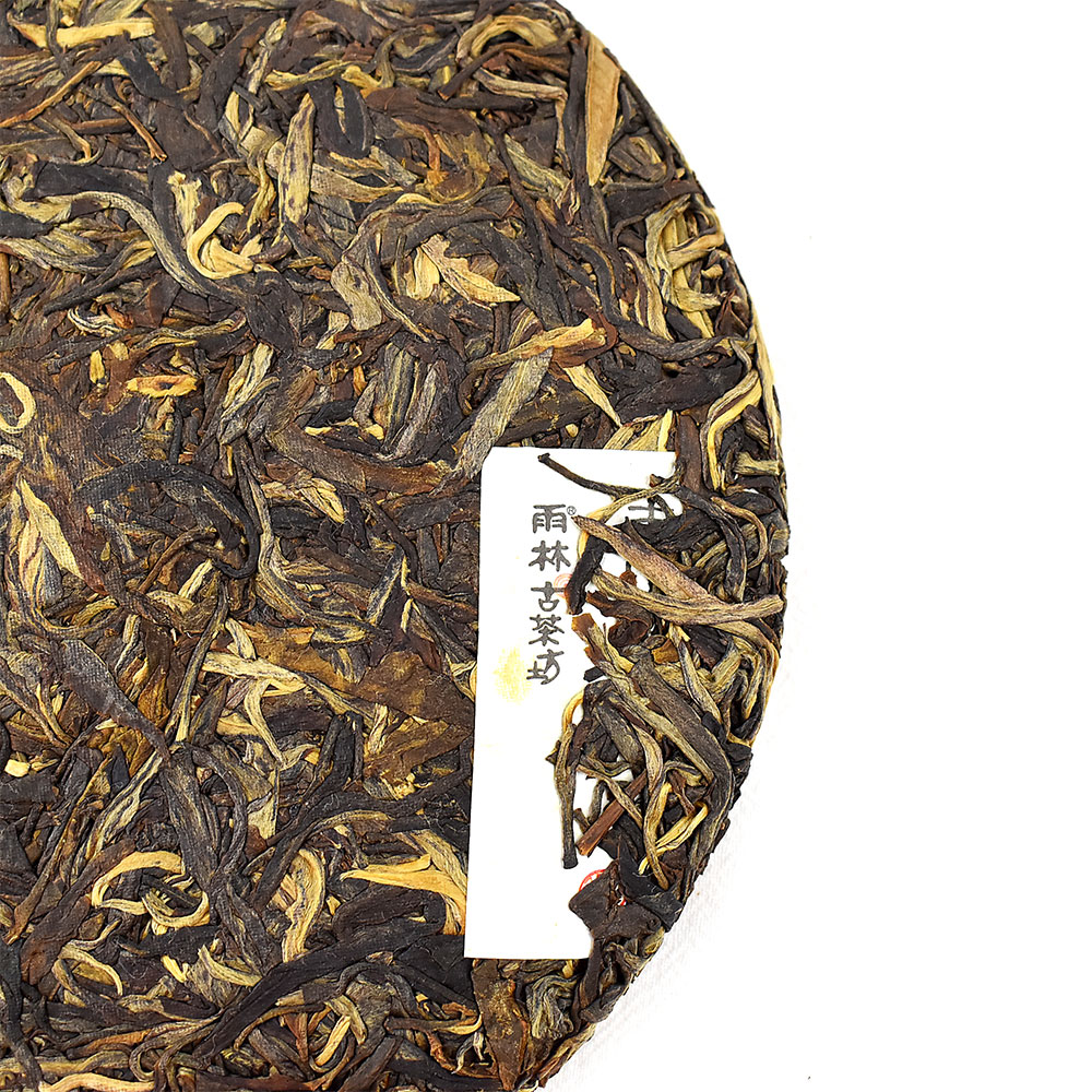 2016年雨林屹立普洱生茶 357克 (茶饼)