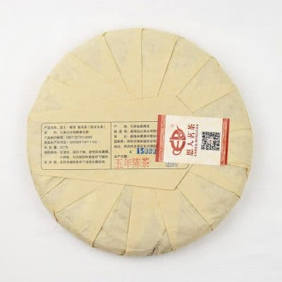 2010 King of Pu-erh Raw Tea Cake 357g