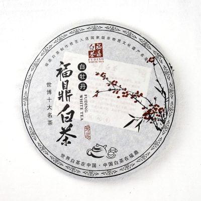 2012年福鼎太姥山白牡丹老白茶 350克 (茶餅)