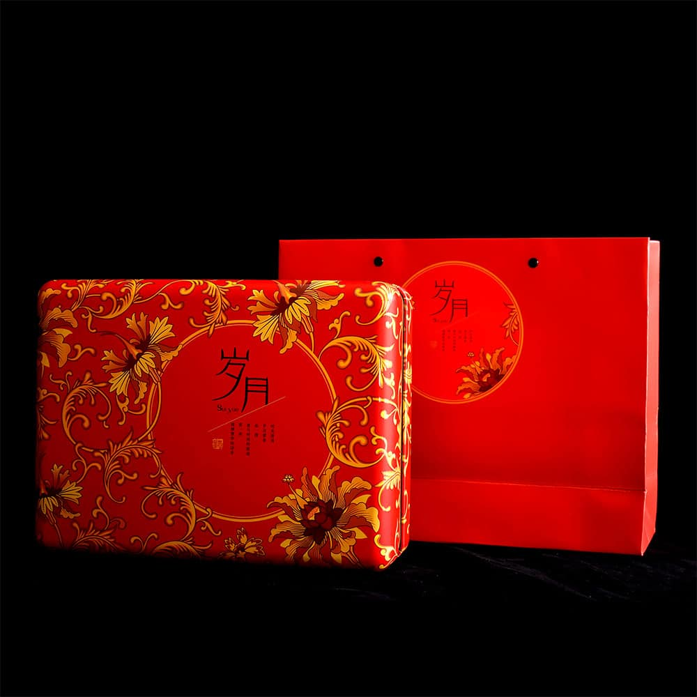 Sui Yue Red 6-Cup Tea Gift Box