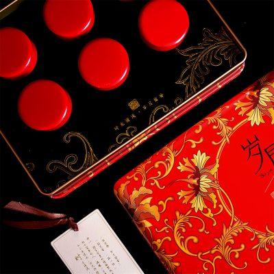 岁月红色小圆罐礼盒
